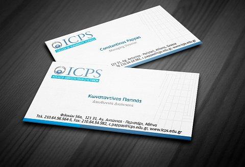 45adde5b4a5a Επαγγελματική κάρτα - DPS Design