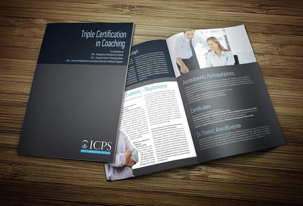 2fold brochure
