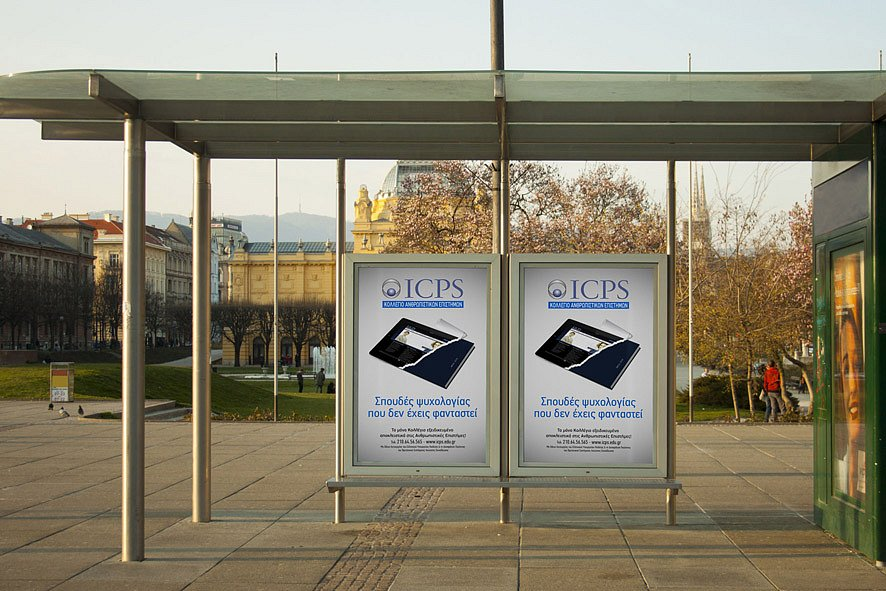 ICPS outdoor adv.