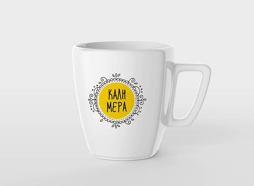Mug-Kalimerayellow.jpg