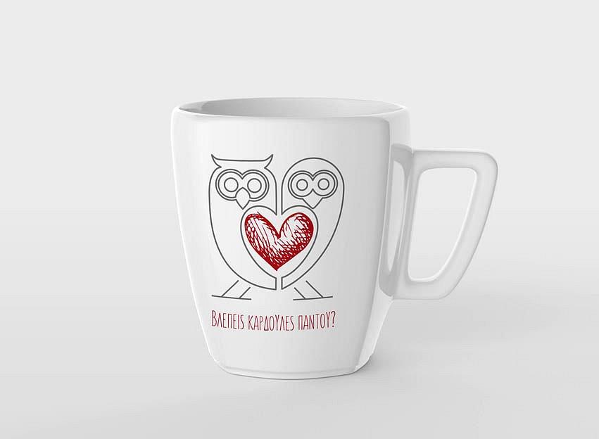 Mug-Heartred.jpg